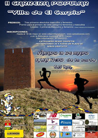 Cartel de la II Carrera Popular Villa de El Carpio.